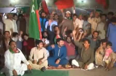 Go Nawaz Go Rallies Started in Different Cities of Pakistan, People Demanding New Pakistan