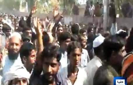 Go Nawaz Go Slogans in Jhang By Flood Victims During CM Shahbaz Sharif's Visit