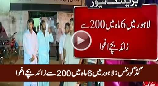 Good Governance: More Than 200 Children Kidnapped in Last 6 Months in Lahore