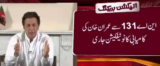 Good News For Imran Khan From NA-131