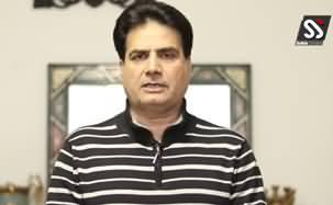 Good News For Pakistan, Bad News For India - Sabir Shakir's Vlog