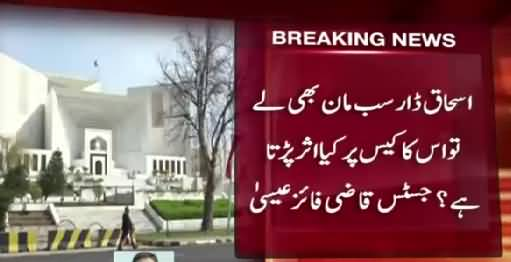 Good News For Shahbaz Sharif & Family From SC
