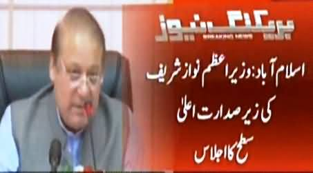 Good News: No Load Shedding During Seher and Aftaar In Ramzan - PM Orders