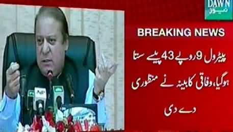 Good News: PM Nawaz Sharif Approves Reduction of Petroleum Prices by Rs 9.43 Per Litre