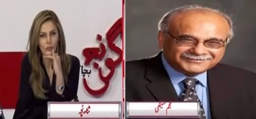 Goonj (Aleem Khan Resignation, Election Commission Vs Govt) - 11th September 2021