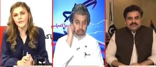 Goonj (When Nawaz Sharif Will Returns To Pakistan?) - 25th September 2021