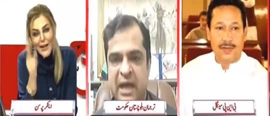 Goonj (Will Opposition Take Advantage Of Division In Balochistan Govt?) - 18th September 2021
