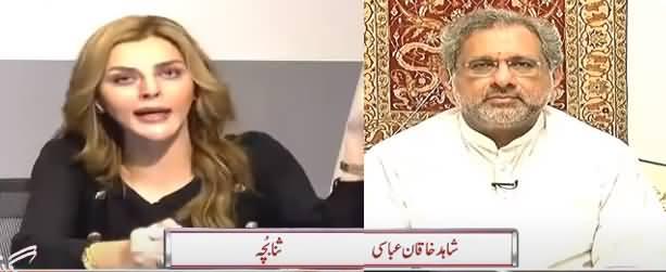 Goonj With Sana Bucha (Shahid Khaqan Abbasi Interview) - 5th August 2021