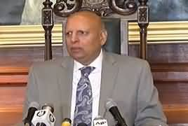 Governor Punjab Ch. Sarwar Press Conference On Resignation - 24th April 2019