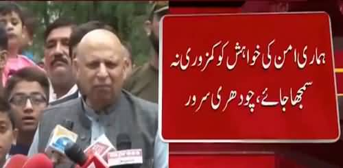 Governor Punjab Remarks On Indian Army Chief's Statement