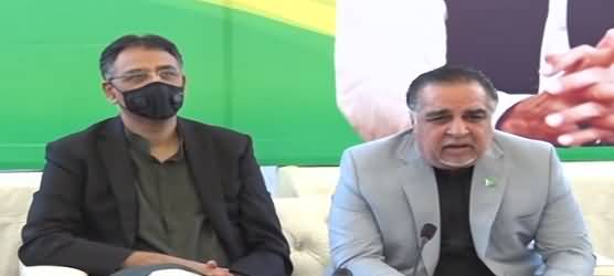 Governor Sindh And Asad Umar Joint Press Conference Today On Karachi Issue