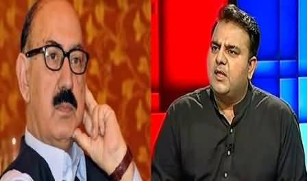 Govt Appointed Irfan Siddique's Brother As VC of the Allama Iqbal Open University - Fawad Chaudhry