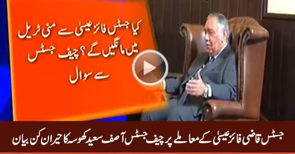 Govt Cannot Remove Justice Qazi Faez Isa - Chief Justice Asif Saeed Khosa