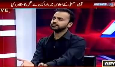Govt Couldn't Respond With Logical Answers - Waseem Badami's Analysis on Parliament Session