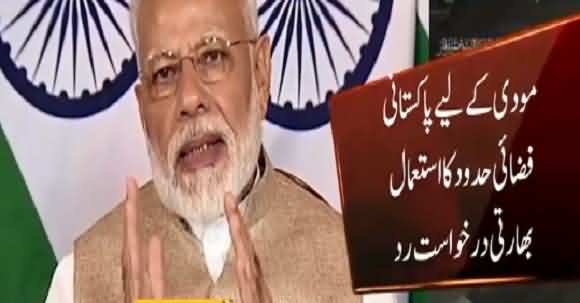Govt Decides Not To Allow Modi To Use Pakistan's Airspace