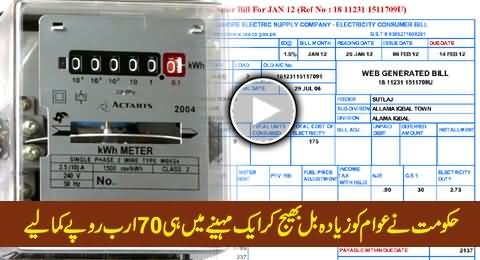 Govt Earns 70 Billion Rs. in Just One Month By Over Billing to Electricity Consumers