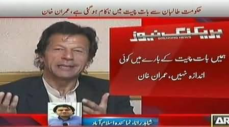 Govt Has Failed To Initiate Dialogue Process with Taliban - Imran Khan Talks To Media