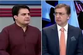 Govt Has Obtained All The Information of People Through NADRA - Sabir Shakir