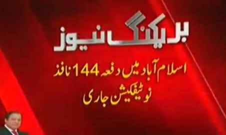 Govt Imposed Section 144 in Islamabad, No One is Allowed To Hold Protests or Gathering