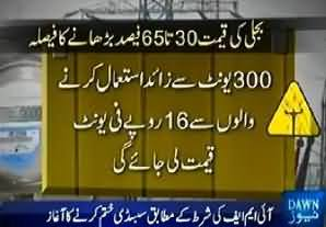 Govt. Increased Electricity Prices by 65% From 1st October 2013