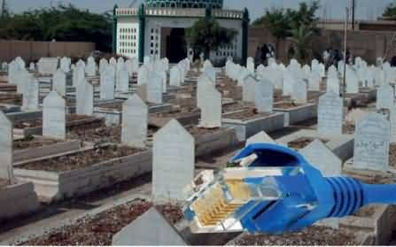 Govt. is going to setup Internet connected grave yards in Lahore with 1122 free service