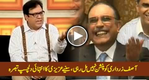 Govt is Not Issuing Pension to Asif Zardari - Watch Funny Comments By Azizi