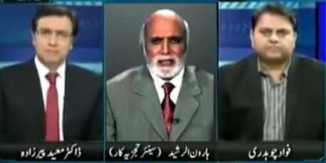 Govt is Trying to Buy PTI MNAs and Nawaz Sharif Want to Feed His Ego - Haroon Rasheed