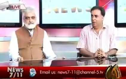 Govt is Using Army For Political Purpose - Kashif Bashir Khan Analysis on Azadi March