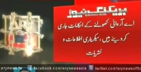 Govt Issues the Orders to PEMRA to Resume ARY News Transmission