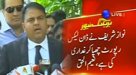 Govt Lawyers Also Accepting That Imran Khan Is The Next Prime Minister - Fawad Chaudhry