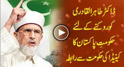 Govt of Pakistan Contacts Canadian Govt to Control Dr. Tahir ul Qadri