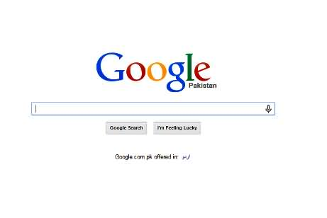 Govt of Pakistan Going to Impose 33% Tax on Google's Earning From Pakistan