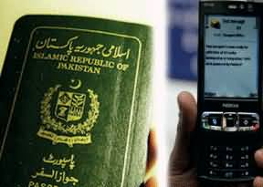 Govt. of Pakistan Started SMS Service For Passport Information