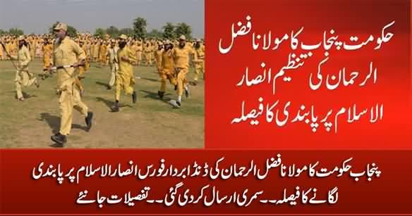 Govt of Punjab Decides To Impose Ban on Fazlur Rehman's Force Ansar ul Islam