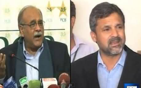 Govt Paying Heavy Salaries to Najam Sethi's Appointed Incompetent Coaching Members