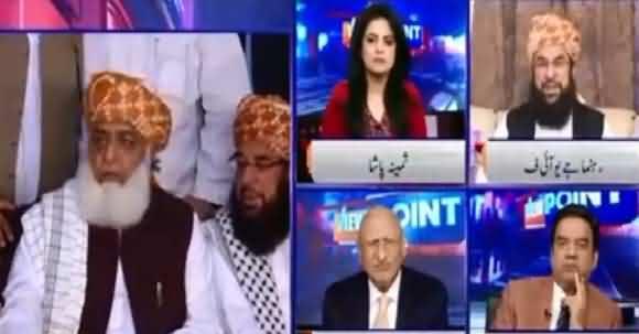 Govt Prepares Report Of corruption In Kashmir Committee During Maulana Fazal Ur Rehman Tenure