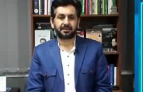 Govt's Restrictions on Pakistani Media? Saleem Safi's Analysis