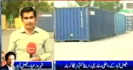 Govt Sealed Punjab From Three Sides, Blocked the Roads To Faislabad to Stop Azadi March