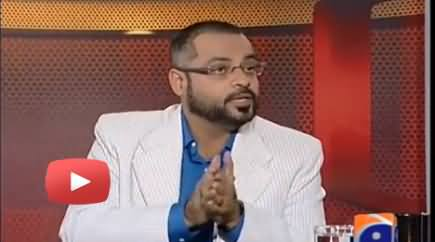 Govt. should dialogue with taliban even if they don't accept constitution of Pakistan - Amir Liaquat explains in the light of islam