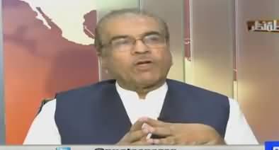 Govt Should Not Arrest Imran Khan At Any Cost - Mujeeb Ur Rehman Shami
