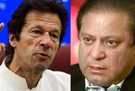 Govt Trying Hard to Minimize Load Shedding in Punjab to Counter PTI Azadi March