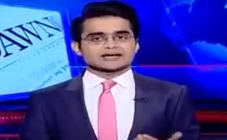 Govt. Will Not Release Dawn Leaks Report Publicly- Shahzaib Khanzada