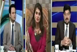 GOYA with Arsalan Khalid (2018 Kaisa Rahe Ga?) – 1st January 2018