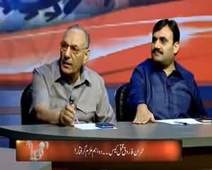 Goya with Arsalan khalid (Asif Zardari's Remarks Against Army) – 19th June 2015