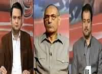 Goya With Arsalan Khalid (Current Issues) – 10 December 2016