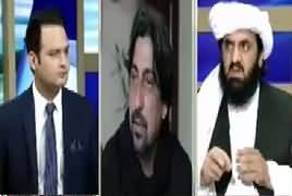 GOYA with Arsalan Khalid (Hamza Shahbaz Vs Maryam Nawaz) – 18th October 2017