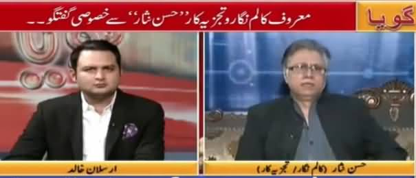 Goya With Arsalan Khalid (Hassan Nisar Exclusive Interview) – 20th March 2017