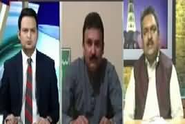 GOYA with Arsalan Khalid (Hudabiya Paper Mills Case) – 16th November 2017
