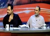 Goya with Arsalan Khalid (Issue of Private School / College Fees) - 20th September 2015