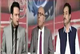 Goya With Arsalan Khalid (Maryam Nawaz Ki Paishi) – 5th July 2017